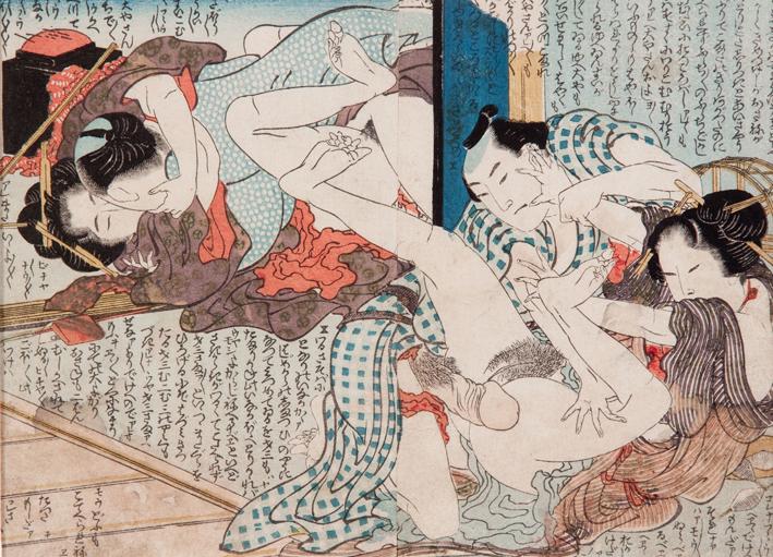 1366 erotiek japans -4191