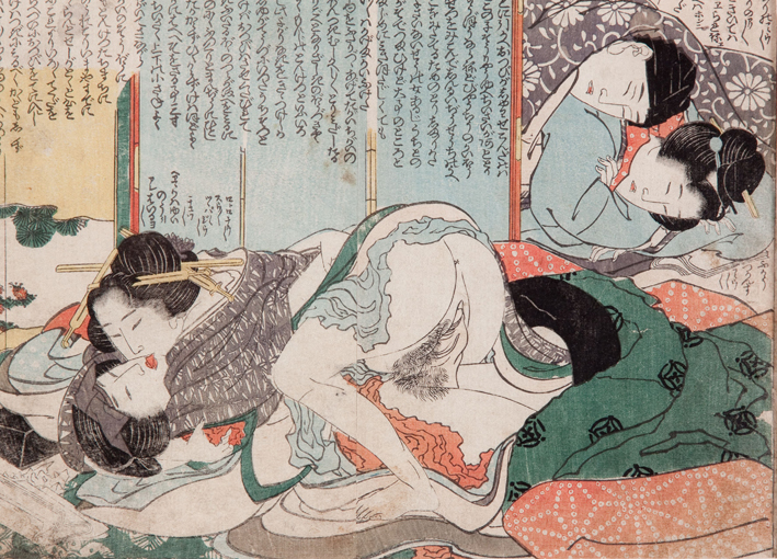 1371 erotiek japans -4196
