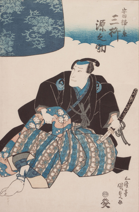 Woodprint Japan
